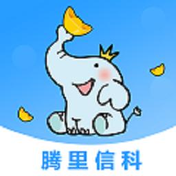 �v里信科(�O速�J�C)app1.0 安卓版
