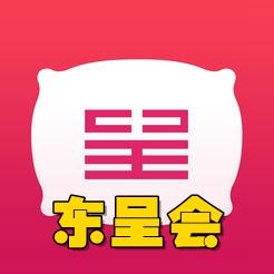 东呈会app(东呈官方酒店预订平台)3.12.2手机版