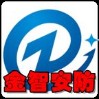 金智安防app(城市��W安保系�y)2.0.23安卓版