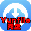 YunFile网盘(赚钱云盘)3.5.5最新版
