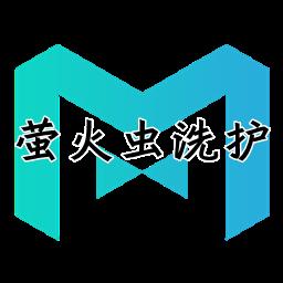 萤火虫洗护app(上门取送)1.0.0 安卓