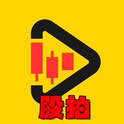 股拍app(学习炒股)6.8.0手机版
