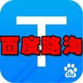 百度路淘app(百度地图采集兼职)3.6.4安卓版