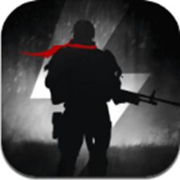 重启文明(末日生存)官方版v1.0安卓版