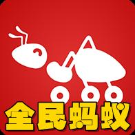 全民��app1.0.1安卓版
