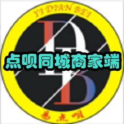 �c�h同城(商�粲��喂芾�)1.0 安卓手�C版