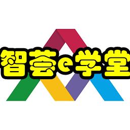 智�Ce�W堂(思想政治教育)app1.6.4 安卓最新版