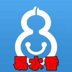 易水香�羲��O�涔芾�app(健康�水服��)1.8.5官方版