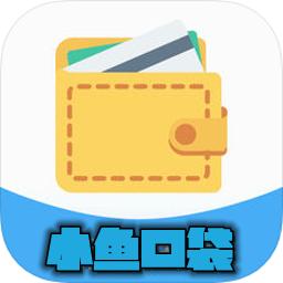 小�~口袋�J款appv1.0.0最新版
