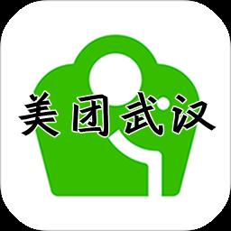 美�F�I菜(�A�s自提)5.4.0 安卓版