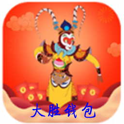 大胜钱包(极速下款)appv1.0最新版