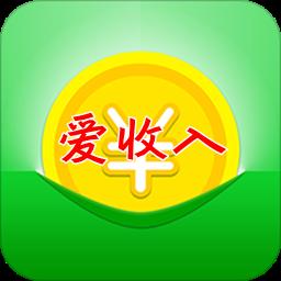 爱收入(技能共享)2.0.6 安卓版