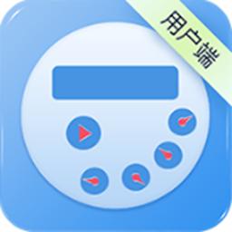 智能水表充值平台appv1.3.0安卓版