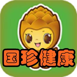 ��珍健康(AI健康�O�y)app3.0 安卓最新版