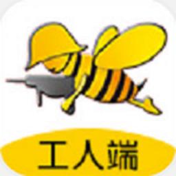 及�r工雇工平�_appv1.0安卓版