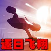 逐日�w翔挑�鸢�o限金�牌平�1.15�h化版