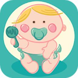 宝宝健康宝典appv1.5 安卓版
