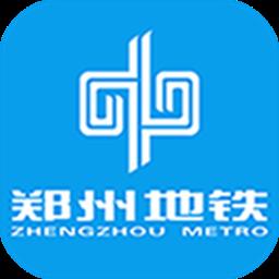 郑轨通官方版appv7.6.1.80安卓版