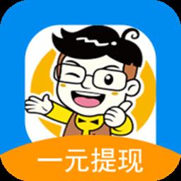 小郎游戏(一元提现)app