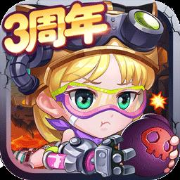 弹弹岛2破解版v2.4.2ios版