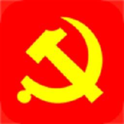 郑轨党建appv1.8.0安卓版