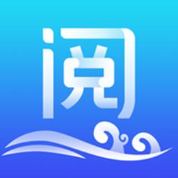 阅见人社appv1.1.7官方版