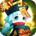 菲狐倚天情缘BT版v1.0.0安卓版(送vip)