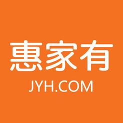 惠家有app(移动购物商城)5.4.60最新版