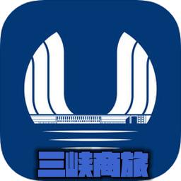 三�{商旅app(商旅服��)v7.1.5最新版