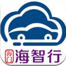 海智行(海�T智能停�)appv1.0.0安卓版