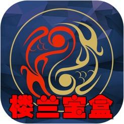 �翘m��盒app(智能�{�助手)2.4.1安卓版