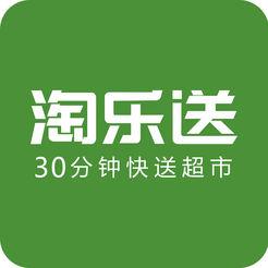 淘�匪�app(生�r快送超市)1.3.1官方版