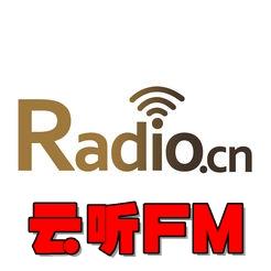 云�FM(中央人民�V播��_客�舳�)2.4.7官方版