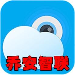 �贪仓锹�智能�z像�^app5.2.3最新版