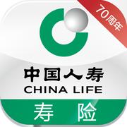 国寿易学堂app2019版