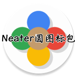 Neater�A�D�税�app1.0 安卓版