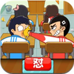 同桌大作战双人游戏免费版v1.04安卓版