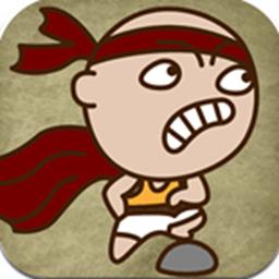 放弃是不可能放弃的猜题游戏v1.0.0安卓版