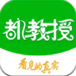 d小都(健康生态平台)appv2.1安卓版