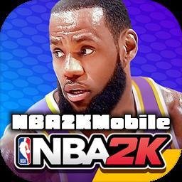 NBA2KMobile���H服2019最新版(附��Q�a)