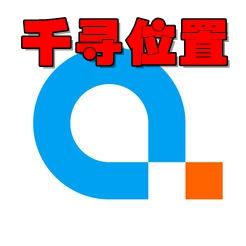 千�の恢�app(精�饰恢梅���)2.4.3安卓手�C版
