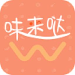 味来哒(门店点餐)app1.0 安卓版