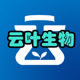 云�~生物(化肥��I)手�C版1.0.11 安卓版
