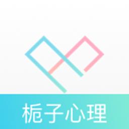 �d子心理appv1.0.5安卓版