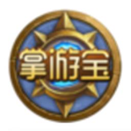炉石传说掌游宝appv2.6.44安卓版