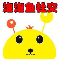 泡泡�~社交app1.0.4安卓手�C版