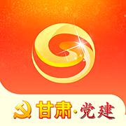 甘肃党建app电脑版v1.7.9最新版