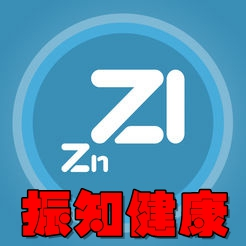 振知健康app(健康�O�o服��)3.2.3安卓版