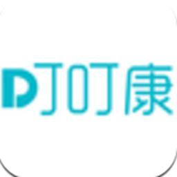 叮叮康�t��k公appv1.0安卓版
