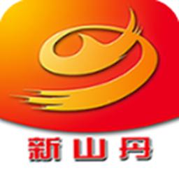 新山丹融媒�wappv1.0.0安卓版